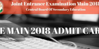 JEE Main 2018 Admit Card | Hall Ticket