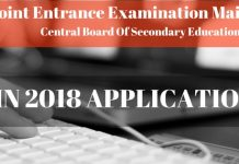 JEE Main 2018 Application Form