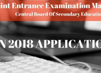 JEE Main 2018 Application Form