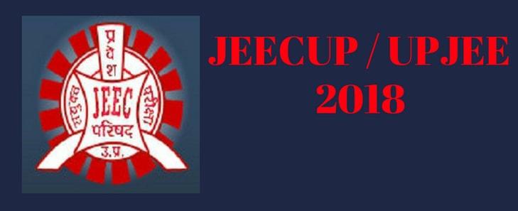 JEECUP / UPJEE 2018
