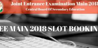 JEE Main 2018 Slot Booking