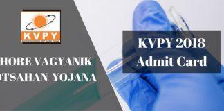 KVPY 2018 Admit Card