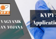 KVPY 2018 Application Form