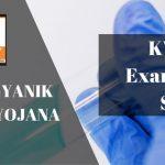 KVPY 2018 Exam Pattern
