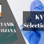 KVPY 2018 Selection Procedure