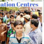 OJEE 2018 Exam Centers