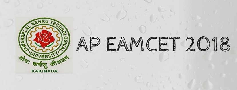 AP EAMCET 2018