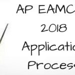 AP EAMCET 2018 Application Process