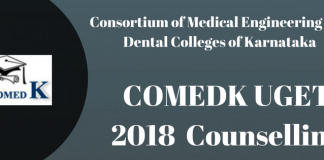 COMEDK 2018 Counselling