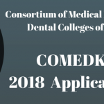 COMEDK UGET 2018 Application Form