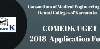 COMEDK UGET 2018 Application Form
