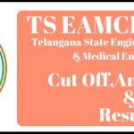 TS EAMCET 2018 Exam