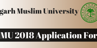 AMU 2018 Application Form