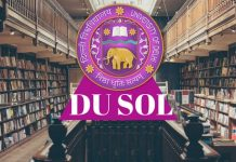 DU SOL 2018 Application Form