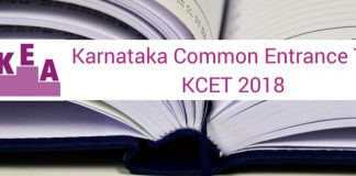 KCET 2018 - Karnataka Common Entrance Test