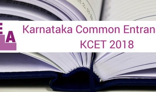 KCET 2018 - Karnataka Common Entrance Test