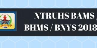 NTRUHS BAMS BHMS BNYS