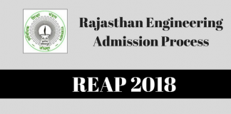 REAP 2018 Rajasthan Engineering Admission Process
