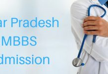 UP MBBS Admission