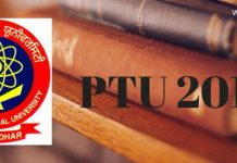 PTU B Tech 2018 Admission