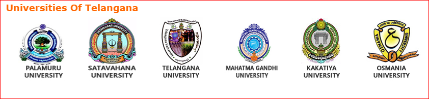 DOST 2018 Participating Universities