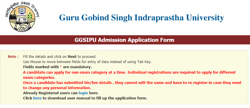 IPU CET 2018 Application Form