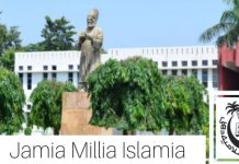 Jamia Millia Islamia 2018