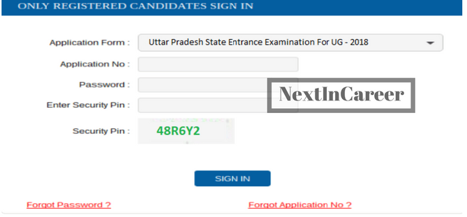 Download UPSEE 2018 Admit Card / Hall Ticket