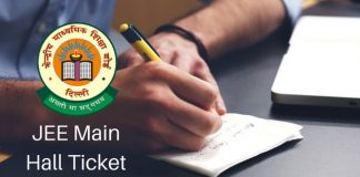 JEE Main 2018 Admit Card / JEE Main Hall Ticket