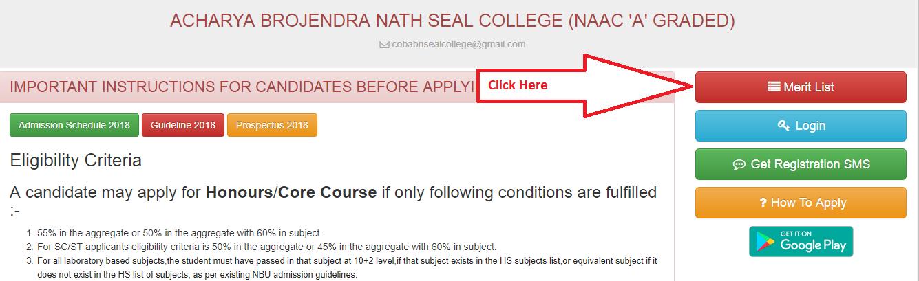 ABN Seal College Merit List 2018