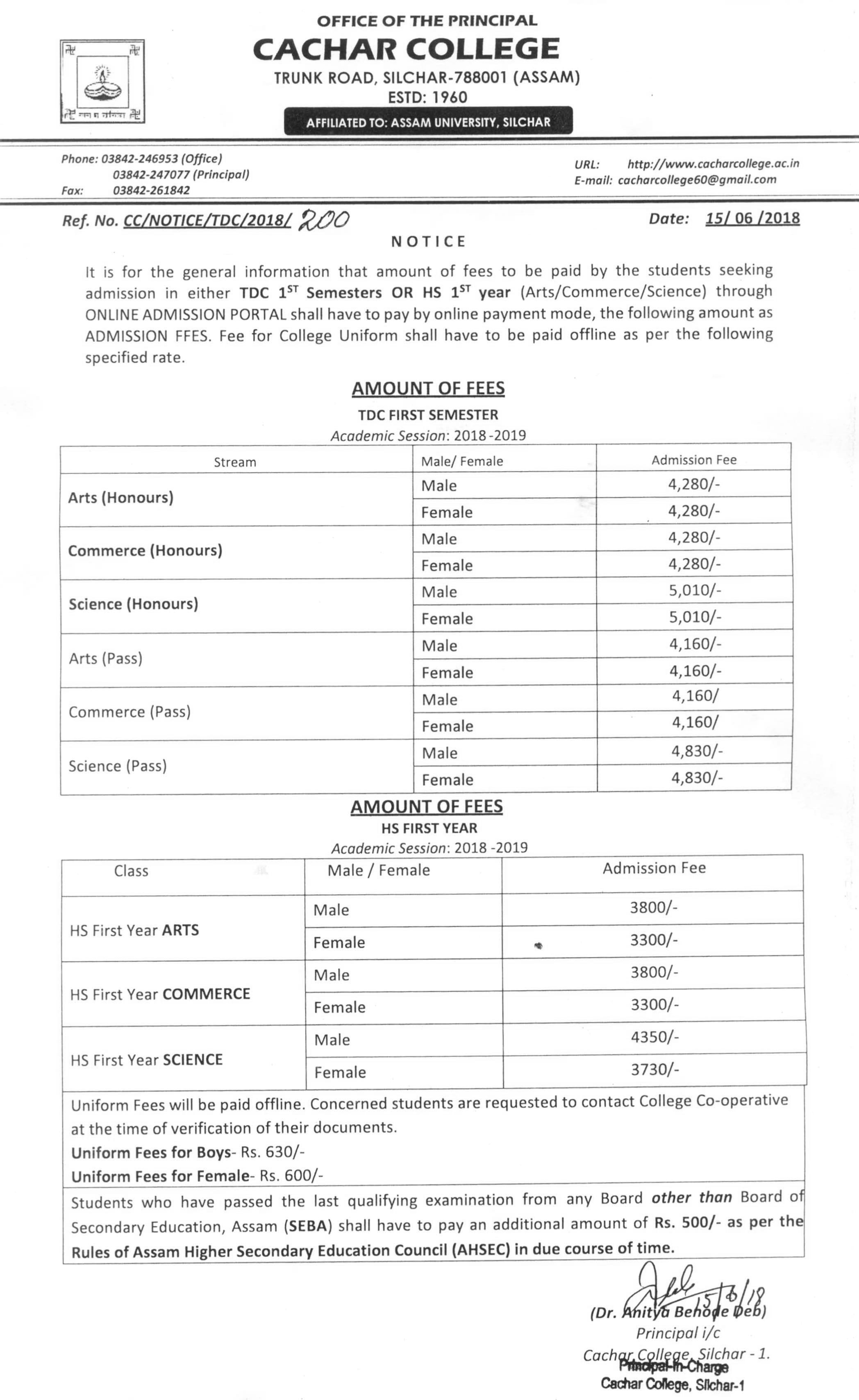 Cachar College Fee Structure