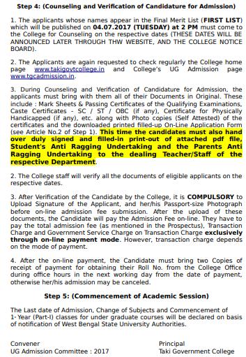 Guidance For Taki Government College Admission 2018