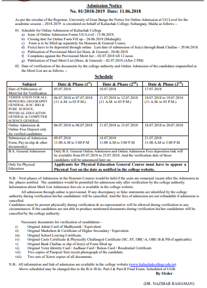 Kaliachak College Admission notice