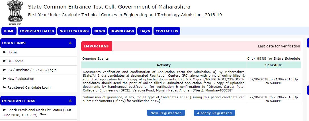 MHT CET Provisional Merit List Status