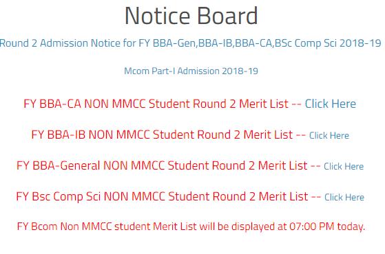 MMCC College Merit List 2018