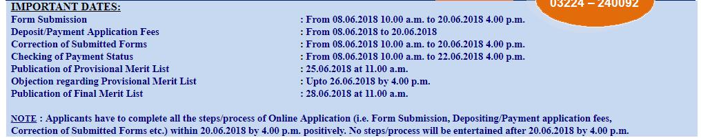 Mahishadal Raj College Counselling dates