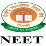 NEET 1st Round Seat Allotment Result 2018