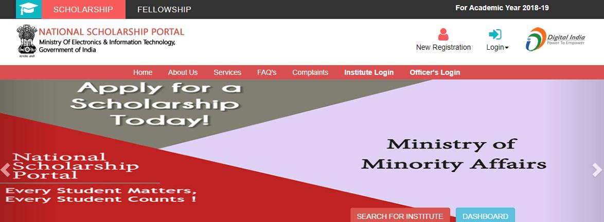 National Scholarship Portal NSP 2.0