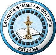 Sammilani College 2018 (1)