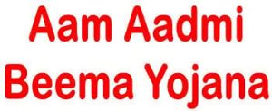 Aam Aadmi Bima Yojna Scholarship