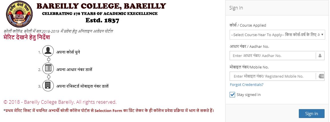 Bareilly College Merit List 2018 Print