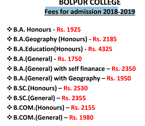 Bolpur College Fees For Admission 2018-2019