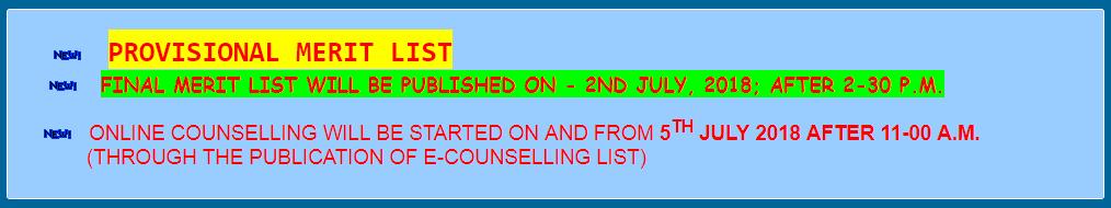 Kaliyaganj College Merit List 2018