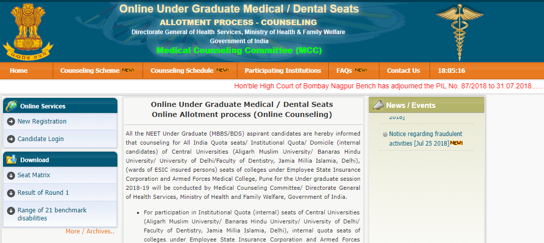 NEET Second Round Counselling on Hold till 31 July