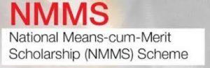 National Means Cum Merit Scholarship 2018