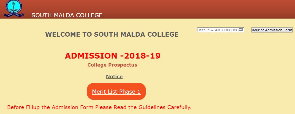 South Malda College Merit List 2018