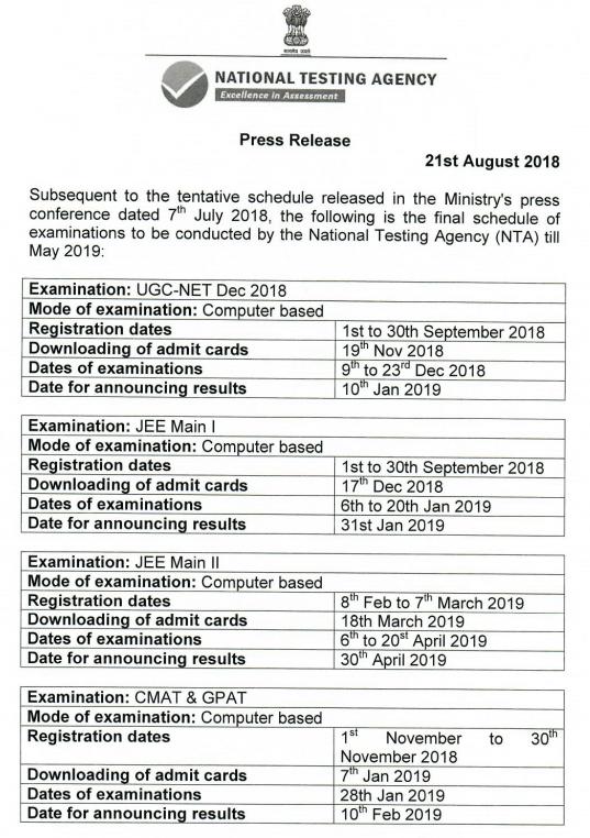 NTA Exam Press Release
