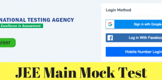 JEE Main 2019 Mock Test