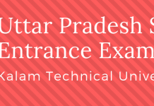 Uttar Pradesh State Entrance Exam
