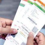 Aadhaar not mandatory for NEET, NET